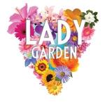 Res_4002577_lady_garden